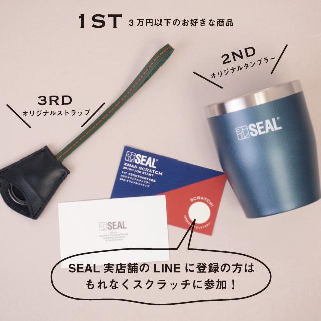 SEAL実店舗 表参道