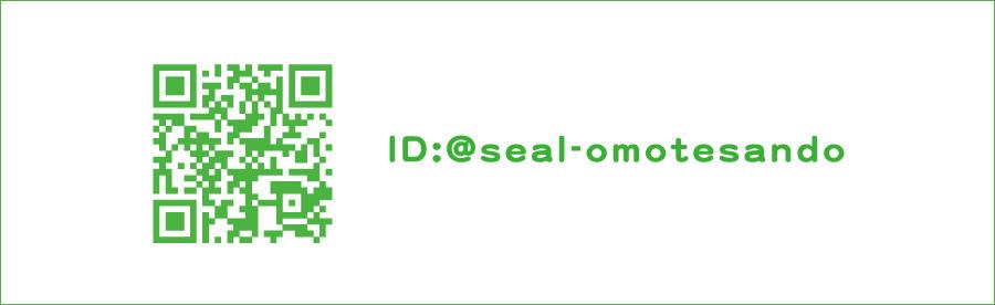 SEAL実店舗 鞄の寄付