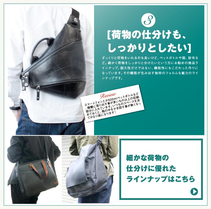 防災でも使えるSEALバッグ